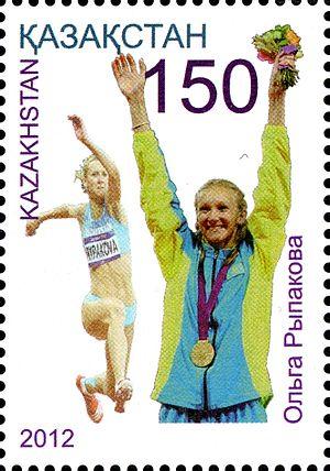 Olga Rypakova - Olga Rypakova on a 2013 Kazakhstani stamp