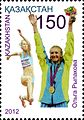 Stamps of Kazakhstan, 2013-03.jpg