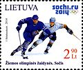 Stamps of Lithuania, 2014-03.jpg