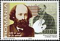 Stamps of Romania, 2006-049.jpg