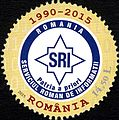 Stamps of Romania, 2015-030.jpg