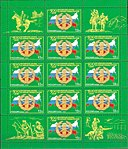 Stamps of Russia, 2012 № 1640 list.jpg