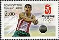 Stamps of Tajikistan, 002-08.jpg