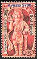 Stamps of Tajikistan, 004-02.jpg