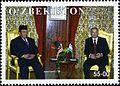 Stamps of Uzbekistan, 2006-056.jpg