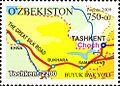 Stamps of Uzbekistan, 2009-23.jpg