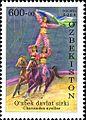 Stamps of Uzbekistan, 2009-30.jpg