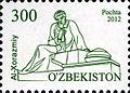 Stamps of Uzbekistan, 2012-12.jpg
