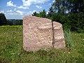 Staryi Vyshnivets Zbarazkyi Ternopilska-place finds mammoth remains-stone.jpg