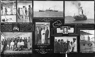 HMS Suva - Collage of commemorative photographs, including the visit of Admiral Viscount Jellicoe