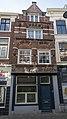 Steegoversloot 13, Dordrecht (23306341246).jpg