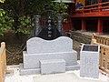 Stele of Asakusa Shrine's deities.jpg