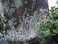 Stone at midorigaoka 5, Tsuchiyama, Koka backside.jpg