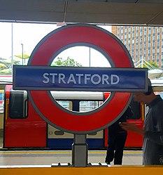 Stratford Jubilee Line.jpg