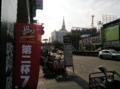 Street in Shui-Nan Taichung 2017.png