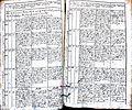 Subačiaus RKB 1827-1836 mirties metrikų knyga 096.jpg