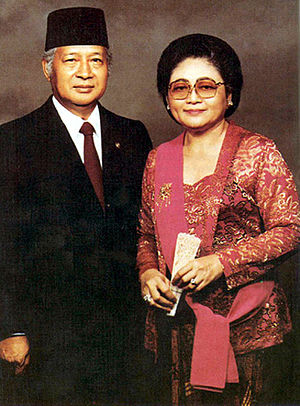 Siti Hartinah - Tien with Suharto, 1990s Official Presidential Portrait