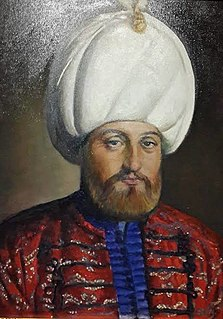 Selim II Sultan of the Ottoman Empire