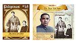 Sun Yat-sen 2016 stampsheet of the Philippines.jpg