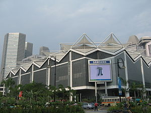 Suntec City - Suntec Singapore International Convention and Exhibition Centre, with the towers in the background