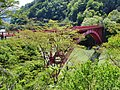 Susobana-ohashi Bridge.jpg