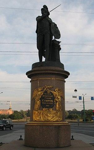 Памятник А. В. Суворову в образе бога Марса на Суворовской площади в Санкт-Петербурге