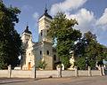 Szczekociny, Kościół św. Bartłomieja Apostoła - fotopolska.eu (334612).jpg