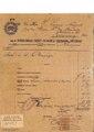 TDKGM 01.067 Koleksi dari Perpustakaan Museum Tamansiswa Dewantara Kirti Griya.pdf