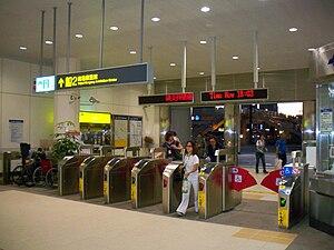 Taipei Nangang Exhibition Center Station - Taipei Nangang Exhibition Center Station entrance.