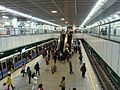Taipower Building Station Xindian Line Platform.JPG