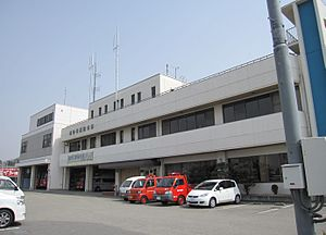 Takasago City Fire Department.JPG