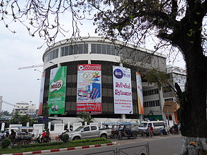 Vientiane Prefecture - Ta Lat Sao