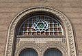 TalmudTorah.2.JPG