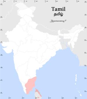 تعرف علي اللغة التاميلية  தமிழ் 300px-Tamilspeakers