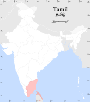 Tamilspeakers.png