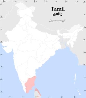 Kongu Tamil - Image: Tamilspeakers