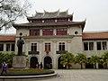 Tan Kah Kee Memorial Hall.jpg
