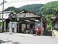 Tanba-Ohara post-office.jpg