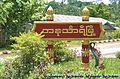 Tanintharyi City.jpg