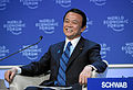 Taro Aso in World Economic Forum Annual Meeting in Davos.jpg
