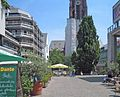 Technisches Rathaus Frankfurt mit-Dom-und-Schirn LWS0782.jpg