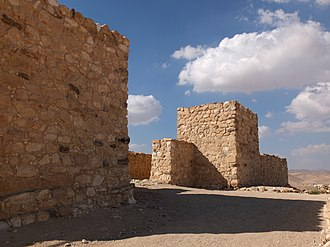 Arad, Israel - Tel Arad