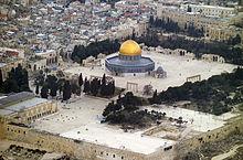 Temple Mount (Aerial view, 2007) 05.jpg