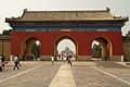Temple of Heaven 11 (4935683340).jpg