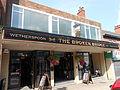 The Broken Bridge pub, Pontefract.JPG