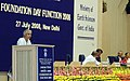 The Chief Minister of Delhi, Smt. Sheila Dikshit addressing at the Foundation Day Function of the Ministry of Earth Sciences, in New Delhi on July 27, 2008.jpg