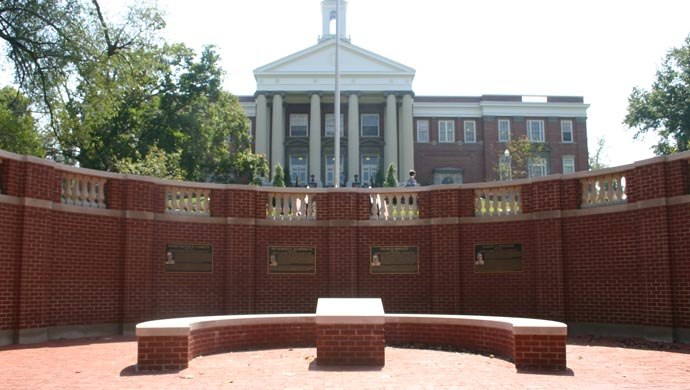 The Emory & Henry College Alumni Plaza