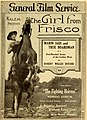 The Girl from Frisco.jpg