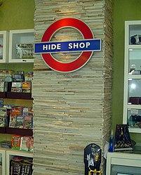 The Hide Shop in Curitiba, Brazil (172306995).jpg