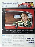 The Ladies' home journal (1948) (14580810188).jpg